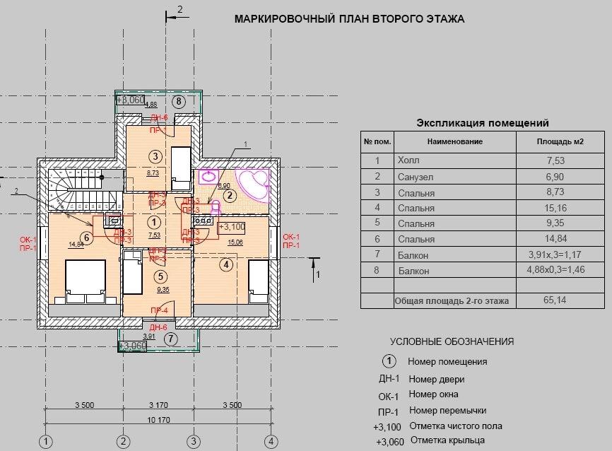 Дом своими руками из пеноблоков план 62